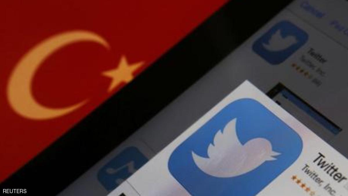 """تركيا في المركز الأول على العالم من حيث الرقابة على """"تويتر"""""""