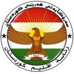 رئاسة اقليم كردستان للمالكي: حولت العراق الى أكبر دولة فاسدة في العالم