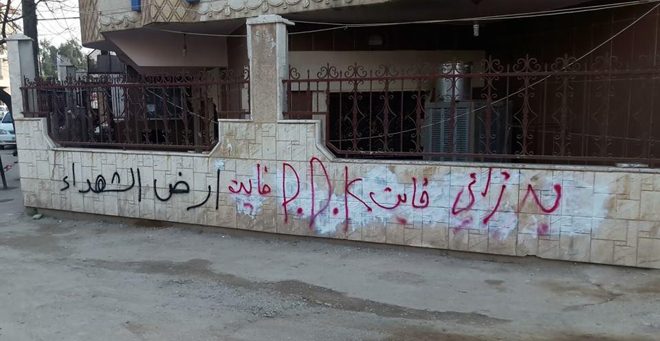 """قامشلو: """"شبيبة روج افا"""" تهاجم مقر يكيتي وتحرق مقر الديمقراطي الكردستاني بالكامل"""