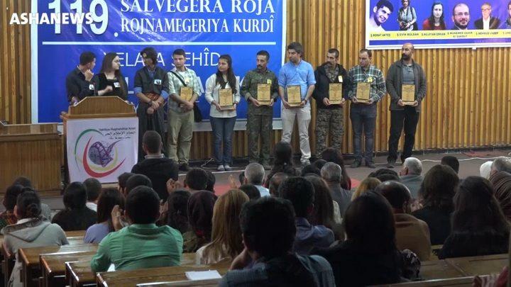 اتحاد الإعلام الحر يحتفي بيوم الصحافة الكُردية ويكرم العديد من الصحفيين