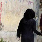 العراق: مؤسسة إيرانية تقدم نساء من جميع المحافظات لزواج المتعة (عدا إقليم كردستان)