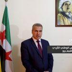 إبراهيم برو يوضح لـ آشا نيوز استعدادات ENKS لمؤتمر ‹الرياض 2›