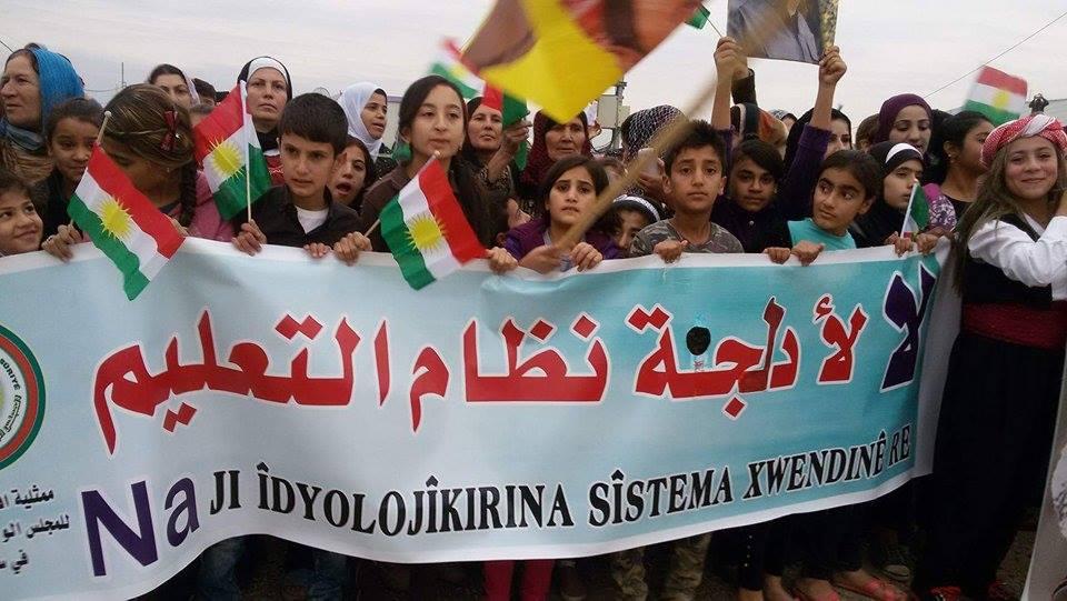 نشطاء يطلقون حملة ‹أنقذوا التربية والتعليم› في مناطق ‹الإدارة الذاتية›
