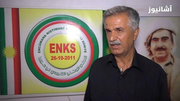 ENKS يدعو إلى اعتصام أمام مقر الأمم المتحدة في قامشلو تنديداً باعتقال قادته وأنصاره