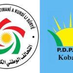 أنباء عن مباحثات مكثفة لانضمام ‹التقدمي› إلى ‹التحالف الوطني›