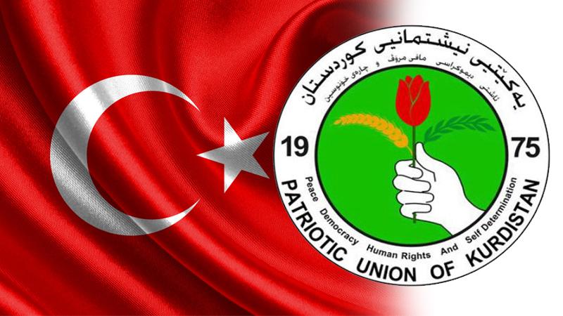 علاقات الاتحاد الوطني الكردستاني مع PKK وسياسات أجهزته الأمنية وراء إغلاق مكتب الحزب في أنقرة