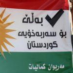 تركيا: لا نقبل تأجيل الاستفتاء ونطالب بإلغاء كامل