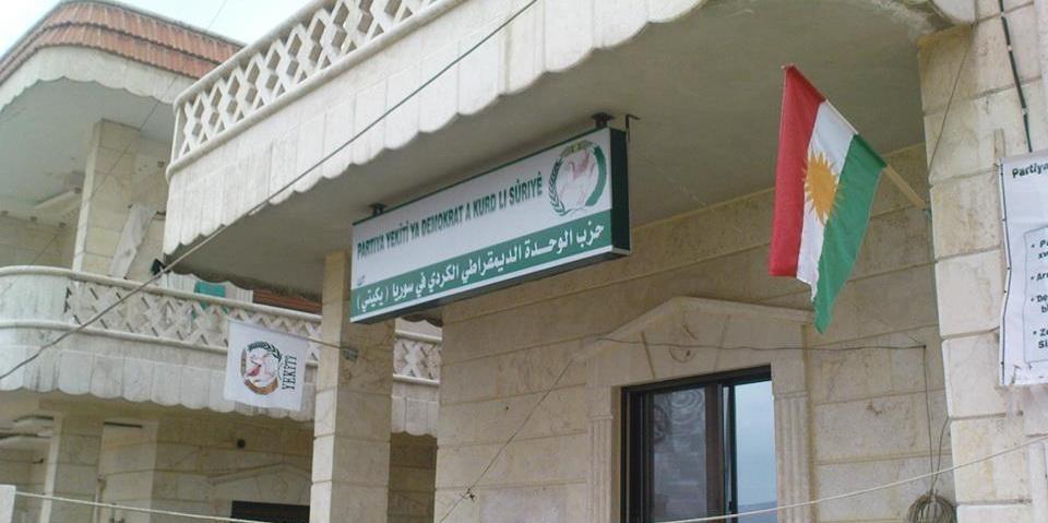 عفرين: حزب الوحدة يدعو إلى المشاركة في انتخابات الكومينات