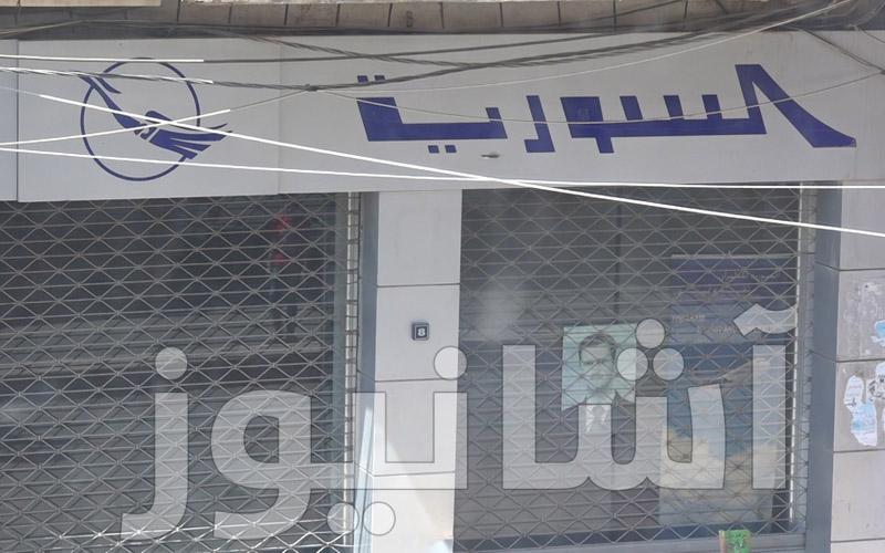 السورية للطيران ترفع سعر تذكرة الطيران بين دمشق والقامشلي إلى الضعف