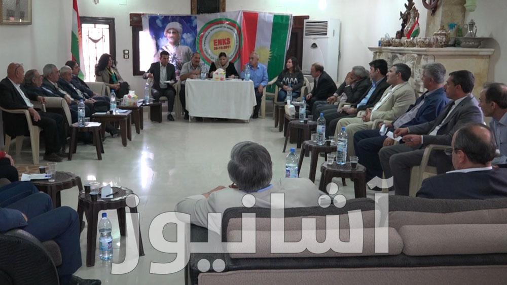 """اجتماع موسع لقادة المجلس الوطني الكردي وقيادي يطالب باتخاذ """"موقف تاريخي"""""""