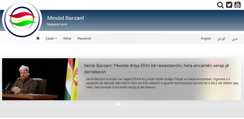 الزعيم الكردي مسعود بارزاني يطلق موقعه الشخصي على شبكة الأنترنت