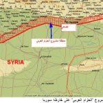 ما هو مشروع الحزام العربي في سوريا؟