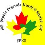 """تيار المستقبل يتهم PYD وPKK بـ """"التجهّز لتسليم كُردستان سوريا إلى النظام البعثي"""""""